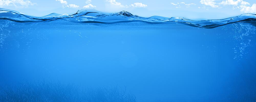 Tahan Air